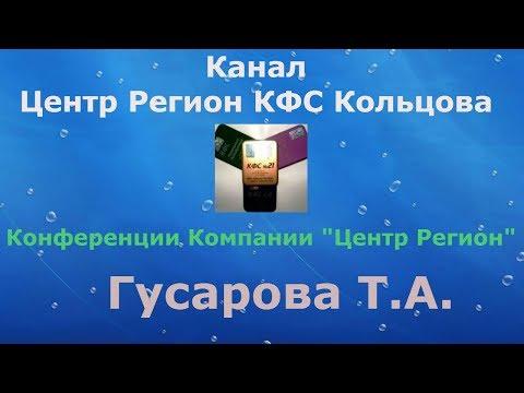 Новости Компании. Новые коллекционные КФС Варварин ключ и Жемчужина Сербии. Гусарова Т.А.