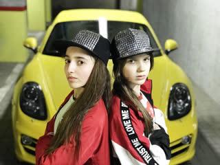 Ganster girls