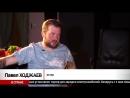 Интервью с Пашей Ходжаевым после премьеры моно спектакля Фестиваль тишины