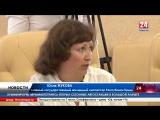 С. Аксёнов: «Наша задача – оперативно принимать решения в рамках деятельности рабочей группы,а не жить от заседания к заседанию»
