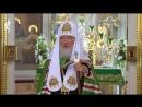 Проповедь Патриарха Кирилла в праздник обретения мощей св. блгв. кн. Даниила Мос