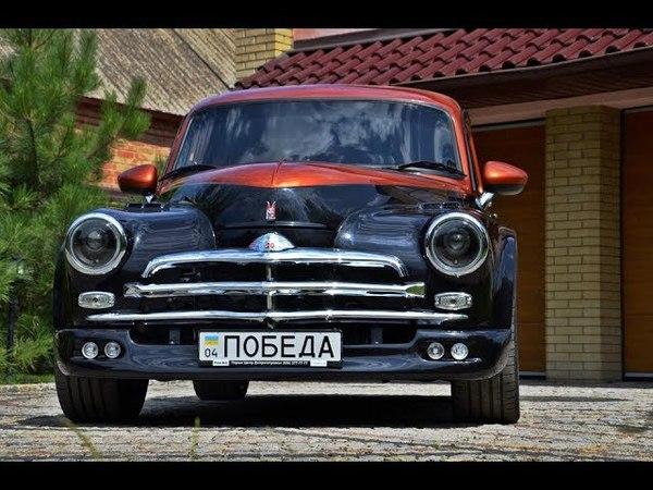 САМЫЙ БЫСТРЫЙ ГАЗ-М20 УКРАИНЫ НА СТЕРОИДНОМ V8