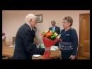 12 09 2018 Губернатор Забайкальского края Наталья Жданова поздравила с 90 летним юбилеем ветерана Ивана Печенина