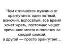 Павел Яцына фото #3