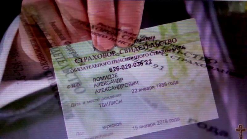 Срочно! СНИЛС, новый закон с 01. 04. 2019г.
