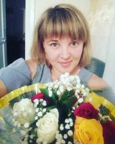 Ксения Ермачкова