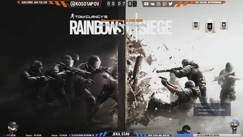 Консольные войны Rainbow Six Siege Grim Sky PS4 PRO