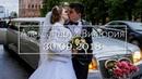 Свадебный ролик. Александр и Виктория