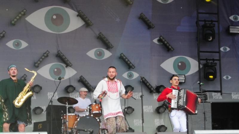 Белорусская группа НагУаль (Nagual). Песяня