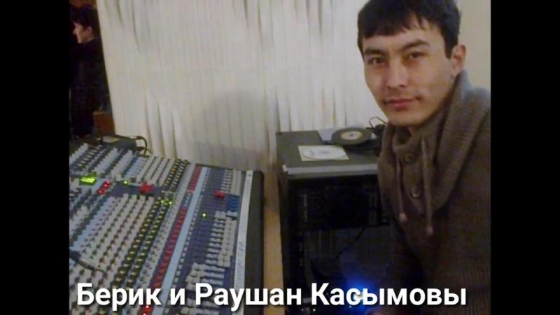 Касымов Берик (Портфолио).mp4