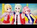 MMD【DNA】HD 1080p →TR Altyazılı (BTS Vocaloids)