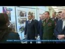 Экспозиция Федеральная служба войск национальной гвардии Российской Федерации в Государственной Думе