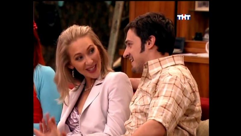 Счастливы вместе 2 сезон 45 серия (Сериал Букины)