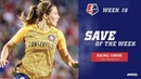 Week 16 Save of the Week | Rachel Corsie, Utah Royals FC | NWSL 2018