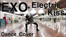 EXO 'Electric Kiss' Dance Cover