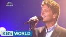 Richard Marx Now and Forever Immortal Songs 2 2017 08 19