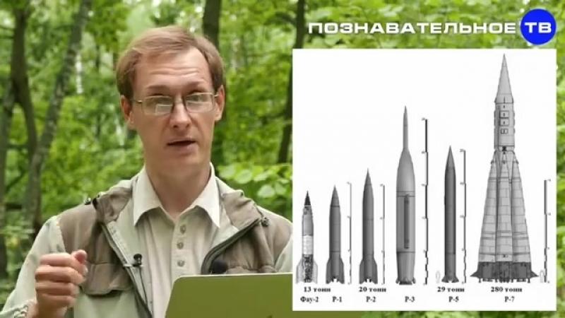 Артём Войтенков - Космическая гонка хозяев земли