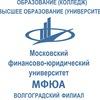 МФЮА Волгоград