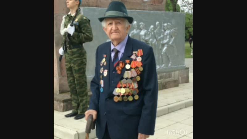 Назаренко Виктор Иванович 10.05.1924-17.12.2017гг