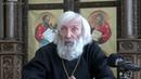 «Лицемерит перед всей страной»: священник о власти Путина