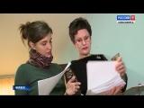 В Новосибирской области общественники отстояли в суде права женщины, обманутой банкирами