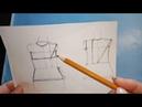 Построение базовой выкройки основы Построение полочки и спинки