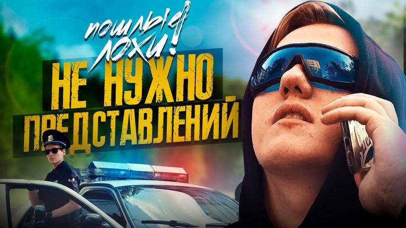 Данил Кашин | Санкт-Петербург