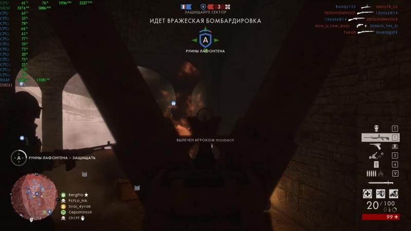 Battlefield 1 2018.07.21 - 18.44.22.02 дичь с новыми дровами 398.36