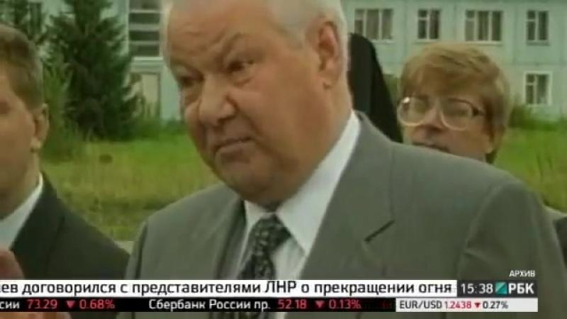 Б.Н. Ельцин, 14 августа 1998. Девальвации не будет
