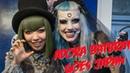 KONNICHIWA TOKYO - Adora goes Japan pt.1