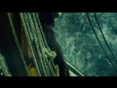 В сердце моря - трейлер