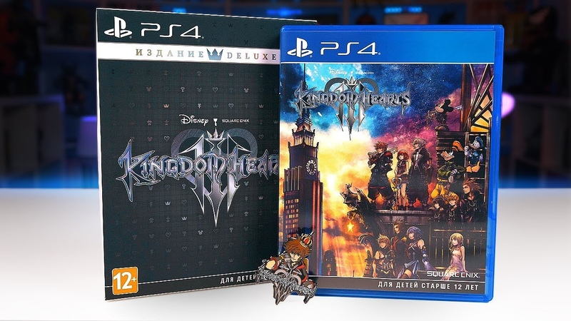 KINGDOM HEARTS 3 на PS4 - Коллекционка