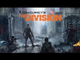 Tom clancys the division - pvp & pve