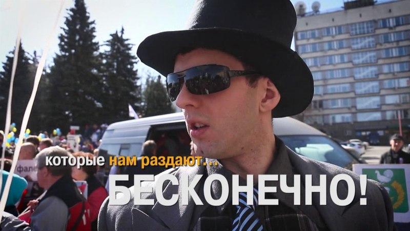 Первомай 2017. Большой социальный перфоманс от Горно-Металлургического профсоюза России