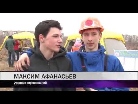 Прошли городские соревнования Юный спасатель-2018.Тагил-ТВ, Итоги дня от 27.04.18г.