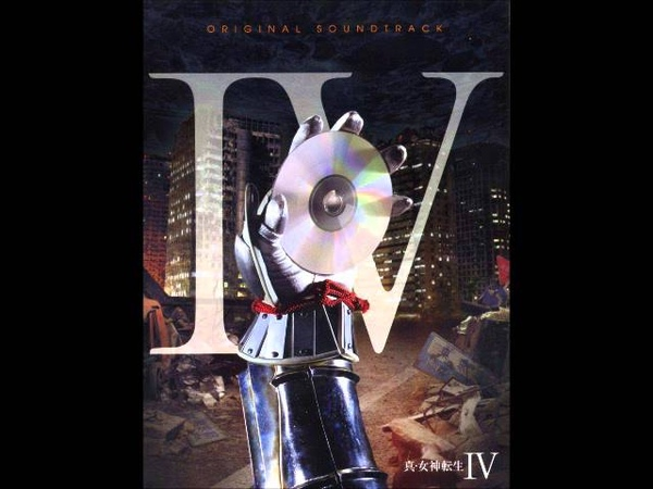 Shin Megami Tensei IV OST - Lucifer Palace -