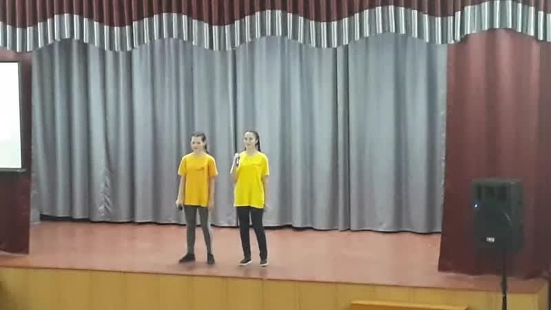 волонтеры СОШ3