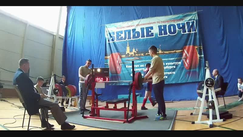 Выполнение норматива Мастер спорта России по Пауэрлифтингу 2017 год. Питер. 93 кат. IPF