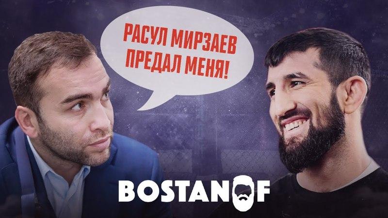 Камил Гаджиев: Мирзаев предал меня. ACB раздает билеты rfvbk ufl;btd: vbhpftd ghtlfk vtyz. acb hfplftn ,bktns