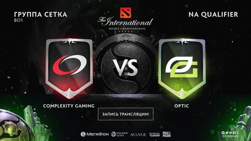 CompLexity Gaming vs Optic, The International NA QL [Jam, Maelstorm]