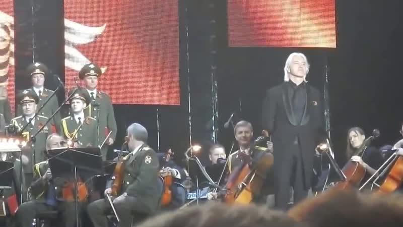 Д. Хворостовский - Концерт на ВДНХ 9 мая 2015 года