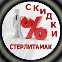 sarp_str