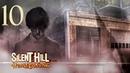 Silent Hill: Homecoming   Прохождение Часть 10