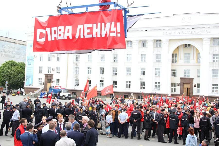 Ульяновск коммунисты площадь Ленина
