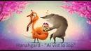 Hanahgard Ai Vist lo Lop single 2018
