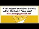 Cómo hacer un sitio web usando Wix ADI en 10 minutos Paso a paso