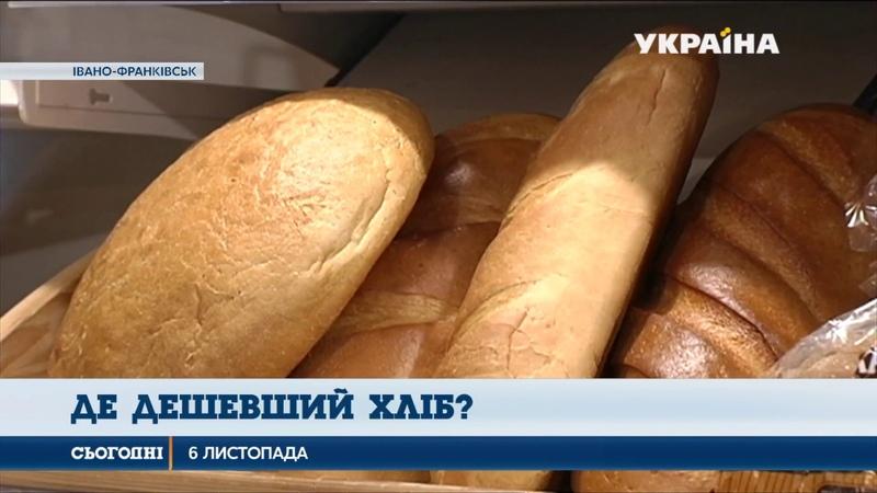 Фахівці порівняли ціну на хліб в Україні та за кордоном