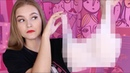 ПОКАЗАЛА ВСЕМ ЛИФЧИК 😱😱😱 Московский HAUL: Monki, Lush, The Body Shop, Victoria's Secret, Modi