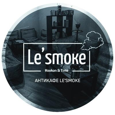 Le'smoke Le'smoke
