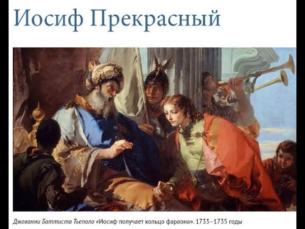 18 мая 2019 г Авторитет Имхотепа велик мудрец всех времён обладающий волшебной силой бог медицины